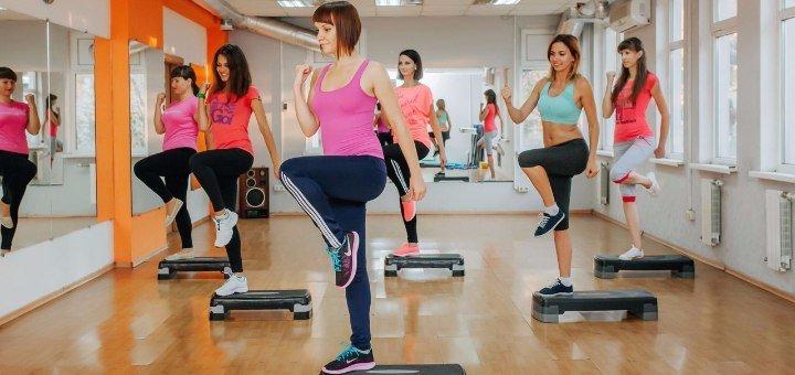 Скидка до 60% на занятия фитнесом в клубе «90-60-90»