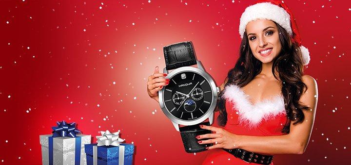 Новогодние скидки от сети магазинов «Секунда»