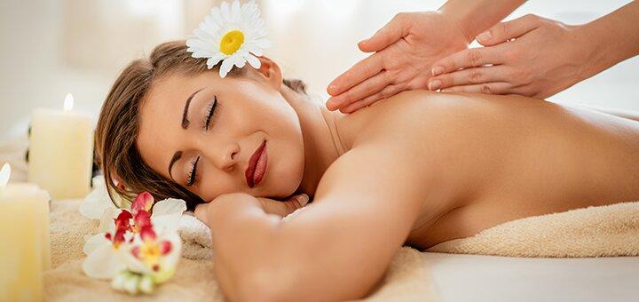 До 10 сеансов общего оздоровительного массажа тела в кабинете красоты и здоровья