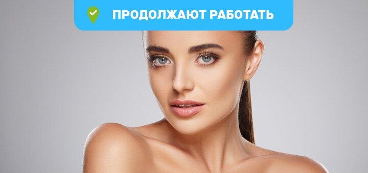 Скидка до 40% на инъекционную биоревитализацию Aquashine от косметолога Юлии Винославской