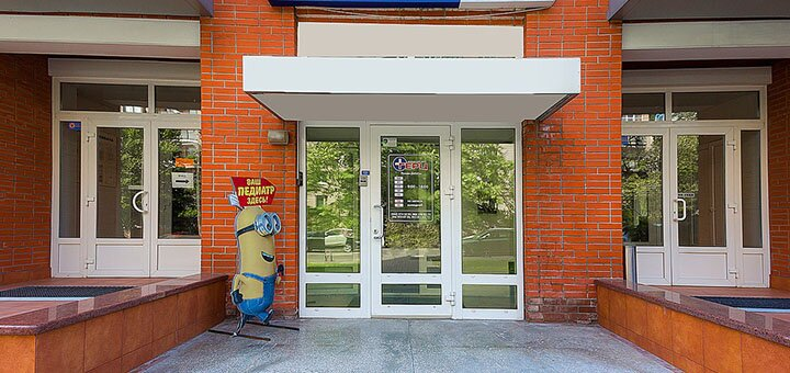 УЗИ подмышечных лифмоузлов в медицинском центре «Герц»
