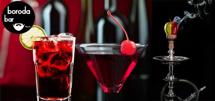 Кальян, коктейли, чай для двоих и не только в лаунж-баре «Boroda».