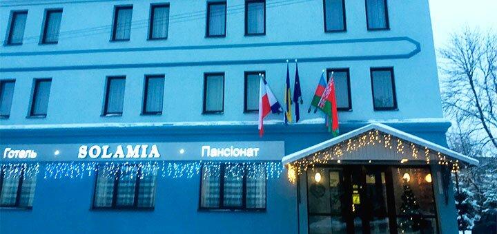 От 4 дней отдыха с питанием и травяными ингаляциями в отеле «Соламия» в Трускавце