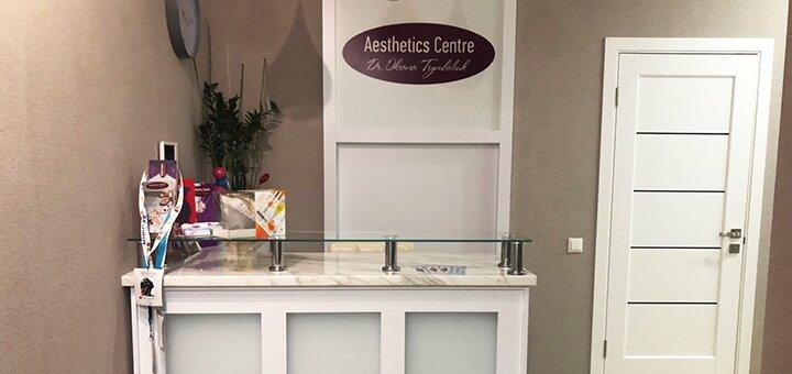Скидка 45% на инъекционную биоревитализацию в «Aesthetics Centre Dr. Oksana Tsymbaliuk»