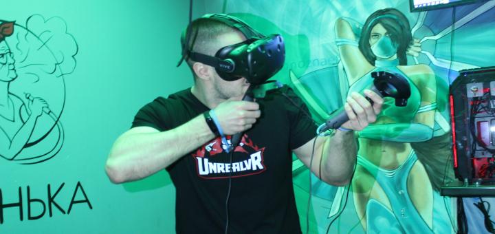 Скидка 50% на игры в клубе виртуальной реальности «UnrealVR»