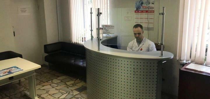 УЗИ органов брюшной полости и щитовидной железы в диагностическом центре «VitaCom»