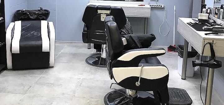 Комплексная мужская стрижка с укладкой и коррекцией бороды в «UA Barbers»