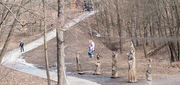 Скидка 40% на канатный спуск «Великое Полетайло» в Древнем Киеве в «Парке Киевская Русь»