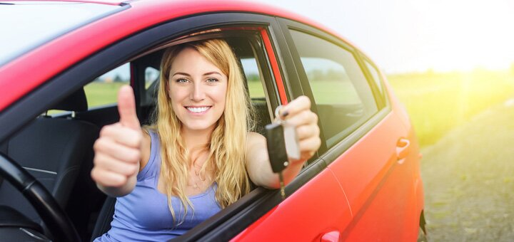 Скидка до 27% на полный курс вождения в автошколе «Профессиональное образование»
