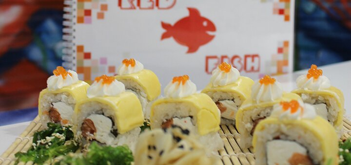 Скидка 50% на все суши, роллы и сеты в новом sushi place «Red Fish» на Победе