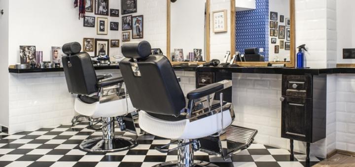 Мужская стрижка и укладка, оформление бороды или «Нair tattoo» в барбершопе «Leo Barber»