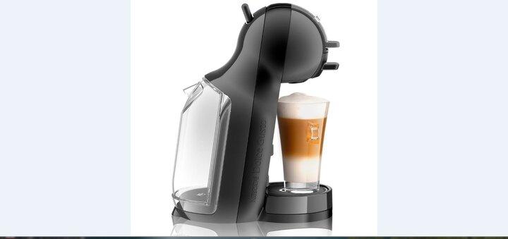 Знижка -50% на кавомашини