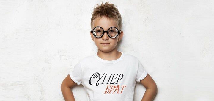 Скидка 20% на мужские, женские и детские футболки от компании Креативатор
