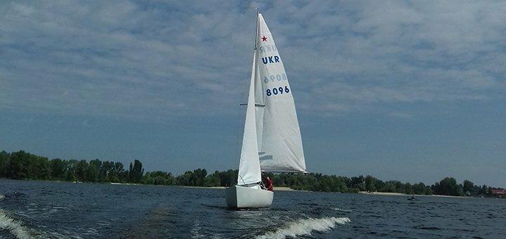 Скидка до 68% на прогулку на яхте с мастер-классом для компании от «SKZ»