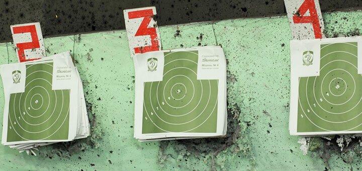 Подарочный сертификат на стрельбу из огнестрельного оружия в стрелковом тире «Динамо»
