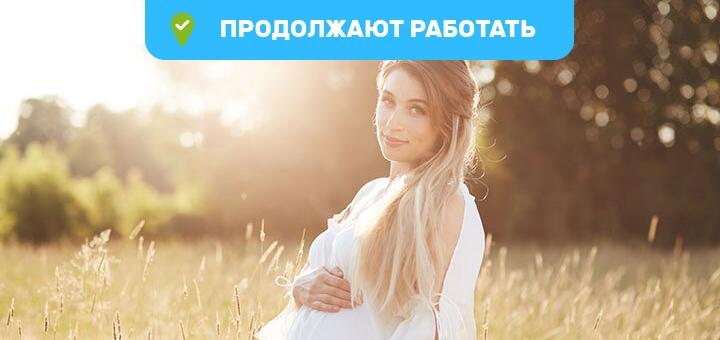 Профессиональная фотосессия для беременных от студии «DEStudio»