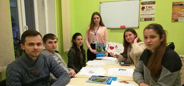 До 36 занятий французским языком от языкового центра «Parler francais»