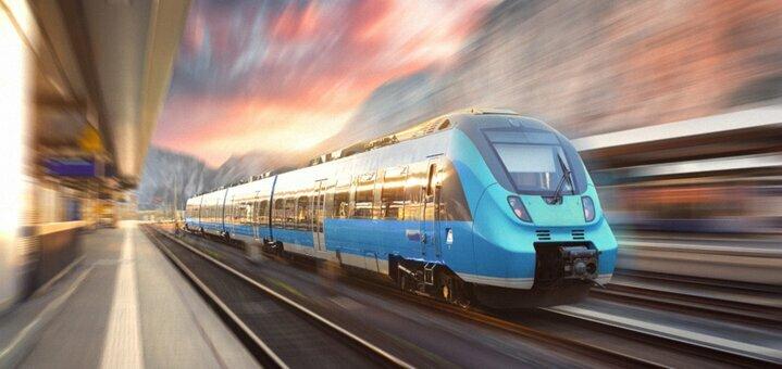Скидка 5% на железнодорожные билеты «УкрЗалізниці»