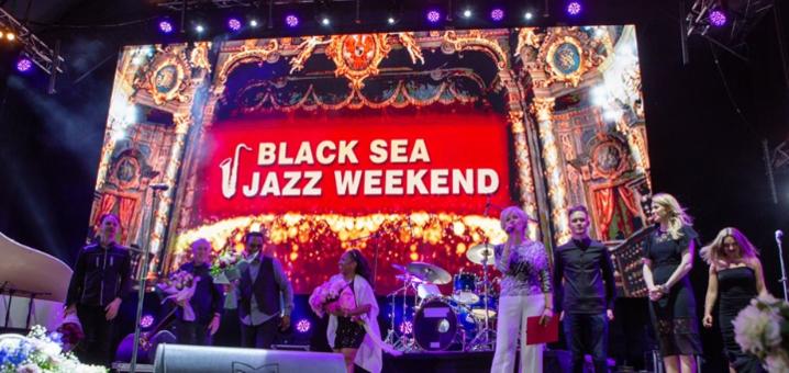 Билет на концерт «Grand Rock Piano Show» в Летнем театре на Морвокзале, 23 августа