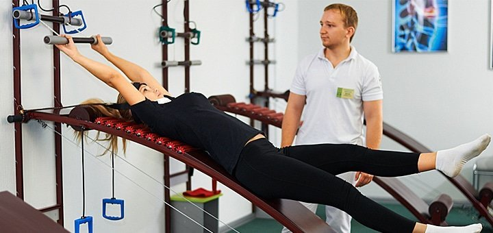 Болит спина отдает в ногу после родов