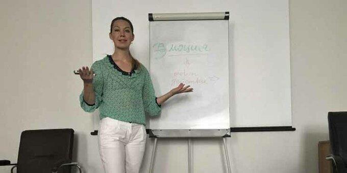 До 3 консультаций по преодолению прокрастинации от профессионального психолога Елены Тертишник