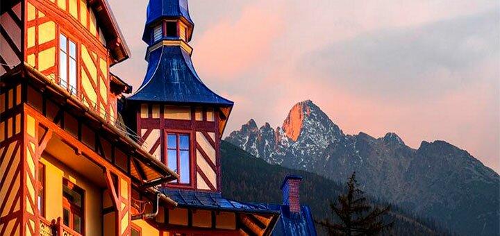 Четырёхдневный тур в Высокие Татры в Словакии с восхождением на гору Славковский Штит от «Aktur»