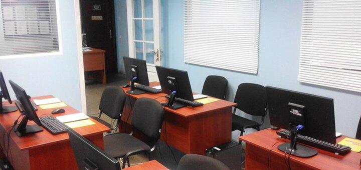Посещение курса «1С Предприятие 8.3» в учебном центре «Пульс»
