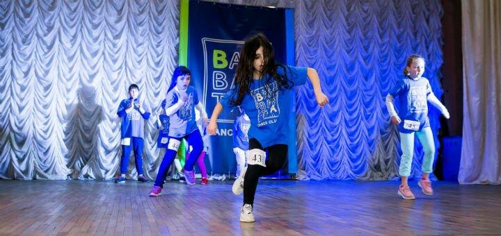 До 24 занятий танцами в сети танцевальных клубов «Bambaataa»