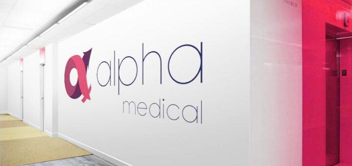 До 3 сеансов пилинга в медицинском центре «Alpha medical» в Броварах