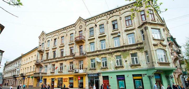 От 3 дней отдыха осенью в отеле «NaDobu» во Львове