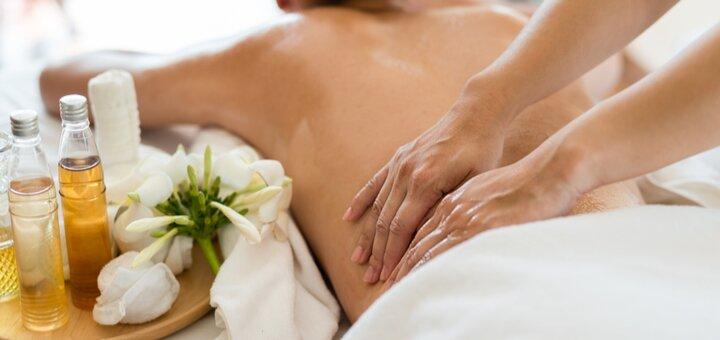 До 10 сеансов массажа тела в массажном кабинете Назаровой Юлии