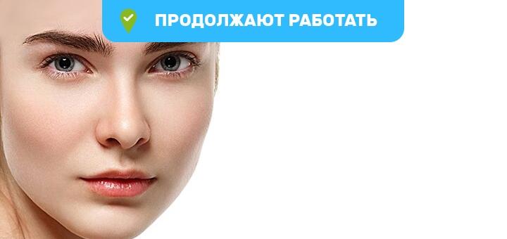 До 5 сеансов депигментного пилинга лица в салоне красоты «Perfect Cosmetology»