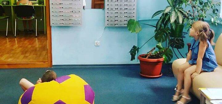 Лечение на аппарате «Радуга» в медицинском центре «Baby Luck»