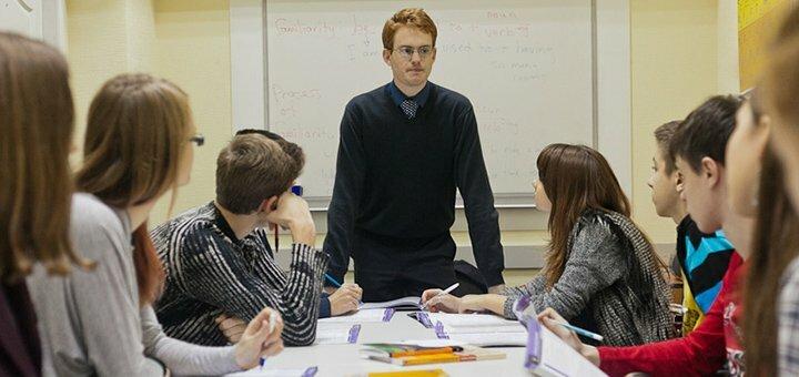 8 занятий по английскому языку в центре иностранных языков «Interway»
