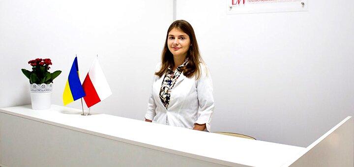 Комплексное обследование у отоларинголога и удаление ушных пробок в медцентре «Polish Med»