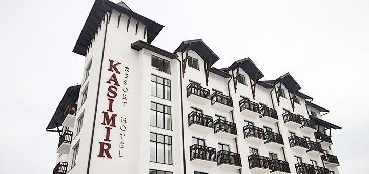 От 3 дней зимнего отдыха в отеле «Kasimir Resort Hotel» в Буковеле