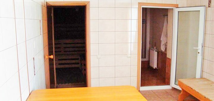 От 3 дней отдыха возле бювета минеральных вод в отеле «Zatyshok» в Моршине