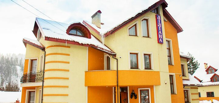 От 4 дней горнолыжного отдыха с питанием и сауной в комплексе отдыха «Лилиана» в Славском