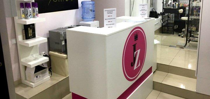 До 5 сеансов лазерной эпиляции в «Beauty Center JZ»