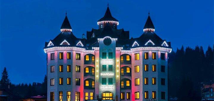 От 3 дней отдыха в ноябре и декабре с завтраками и SPA в отеле «Mardan Palace 4*» в Буковеле