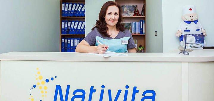Комплексное обследование у гинеколога в центре репродуктивной медицины «Nativita»