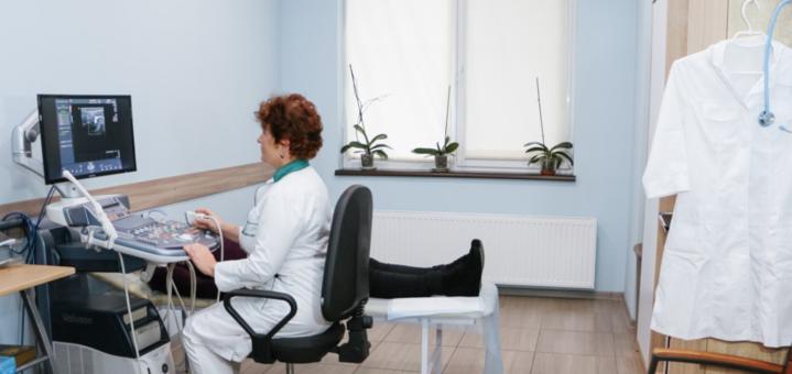 Комплексное обследование у кардиолога, ЭКГ, УЗИ с расшифровкой в клинике «Med Cor»