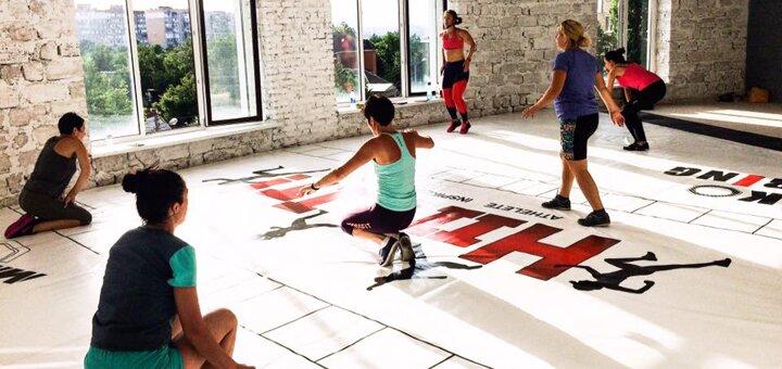 Скидка до 66% на занятия HIIT (ВИИТ) интенсивных тренировок по фитнесу в студии «HIITClub»