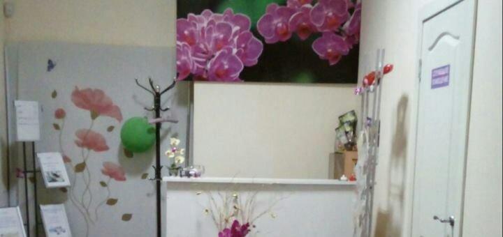 До 2 сеансов SPA программы «Новогодний сюрприз», «Праздничное настроение» в студии «Орхидея»