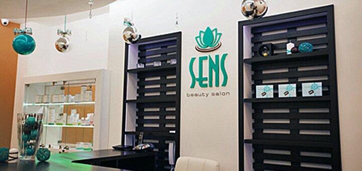 До 3 сеансов лазерной эпиляции диодным лазером в салоне красоты «SensBeauty»