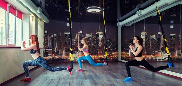 До 12 занятий пилатесом, стретчингом или латиной в студии фитнеса «2L studio»
