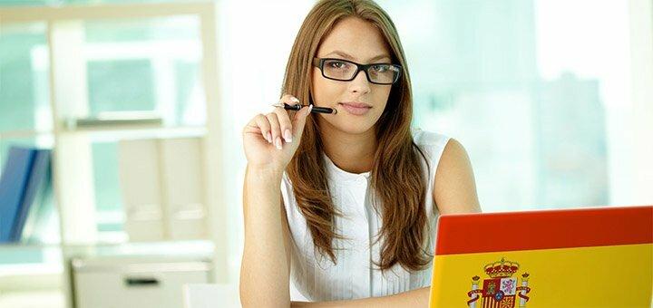 До 8 индивидуальных занятий испанским языком по Skype от центра «Clever Teachers»
