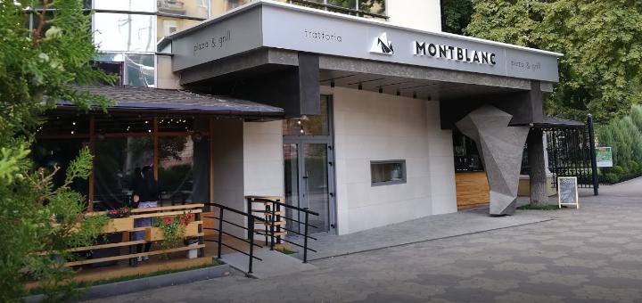 Кальян и чай в траттории «Montblanc»