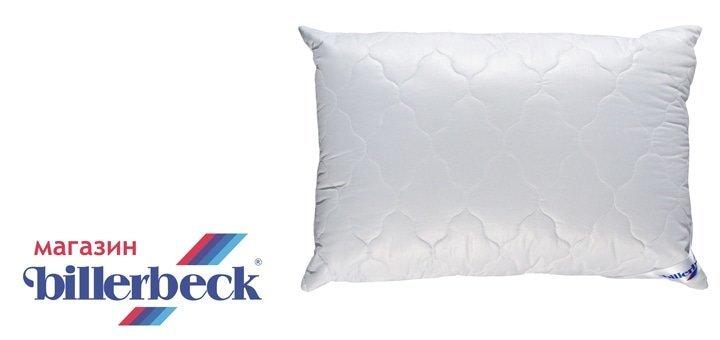 Скидка 58% на подушку (на молнии) Лаура Биллербек!